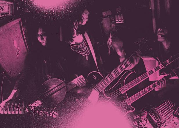 Boris and Merzbow details upcoming double album Gensho