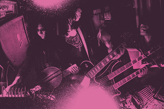 Boris and Merzbow details upcoming double album Gensho
