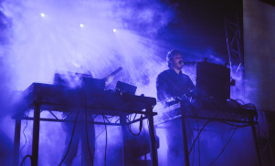 Oneohtrix Point Never takes over London's Heaven