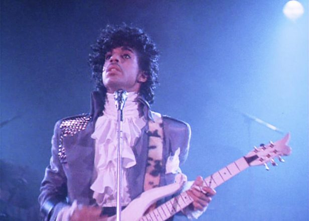Prince museum to open at Paisley Park next month, first vault recordings confirmed for 2017