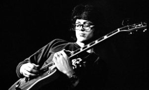 Jazz-rock guitarist and Miles Davis collaborator Larry Coryell dies at age 73