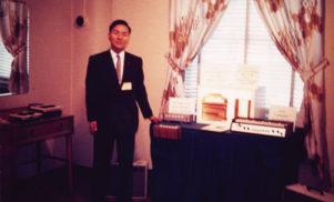 Roland founder Ikutaro Kakehashi has died at age 87