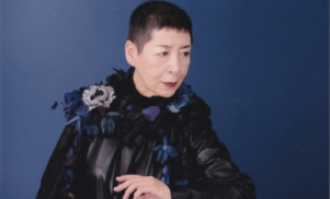 Midori Takada to play London's Barbican with Visible Cloaks