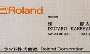 The life and times of Ikutaro Kakehashi, the Roland pioneer modern music owes everything to