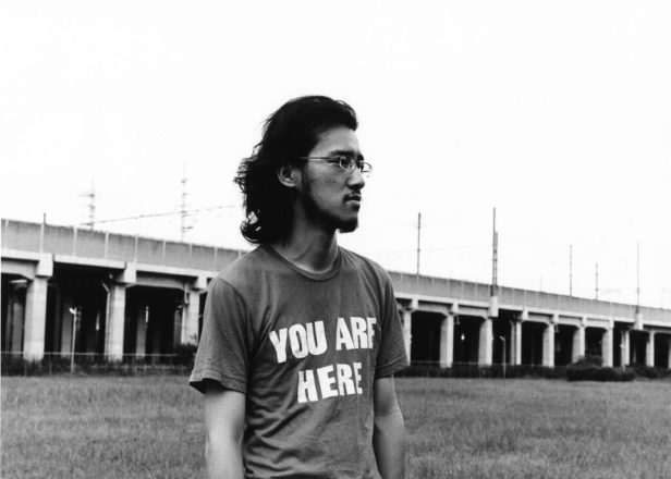 Japanese ambient artist Chihei Hatakeyama announces Mirage on Room40