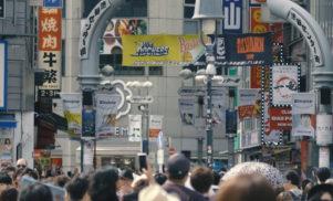 Watch a short film exploring Shibuya's dance music history