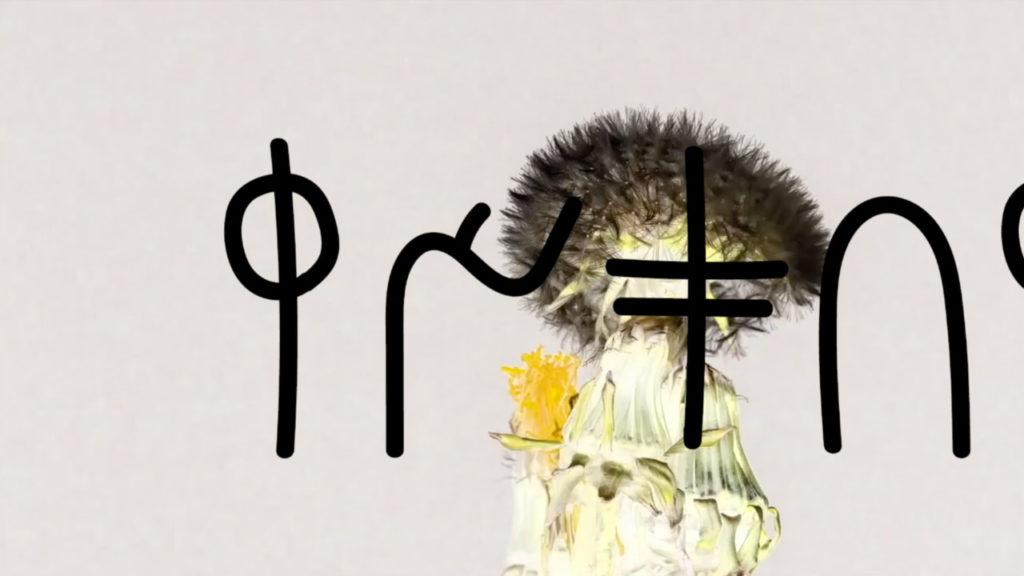 Smurphy